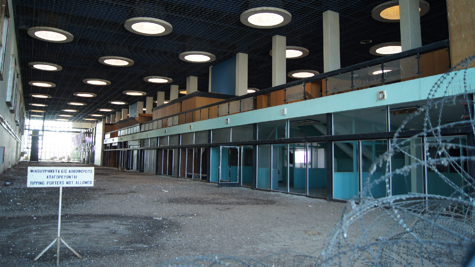 KC_3_Nicosia Airport_Buffer zone_Konstantina Chrysostomou